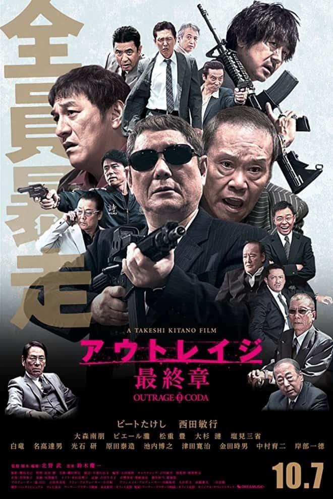 دانلود فیلم Outrage Coda 2017 با زیرنویس فارسی
