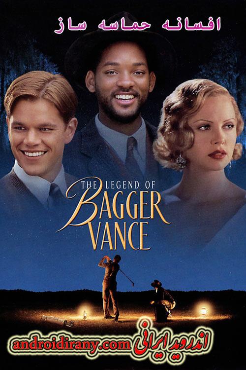 دانلود دوبله فارسی فیلم افسانه حماسه ساز The Legend of Bagger Vance 2000