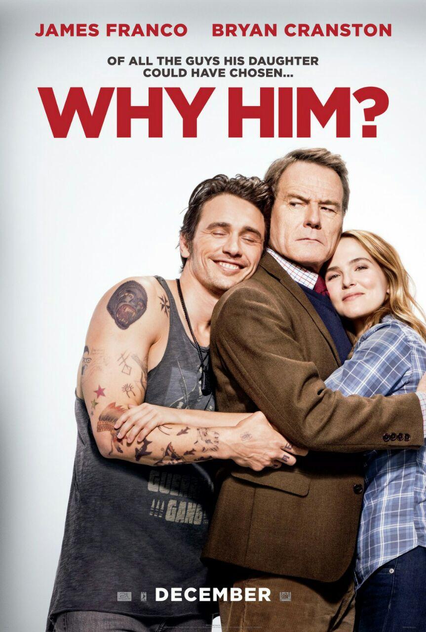 فیلم چرا اون