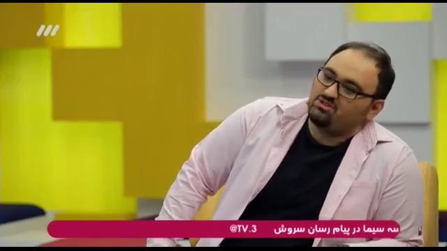 تماشای آنلاین برنامه تلویزیونی ایرانیوم تاریخ 15-05-97