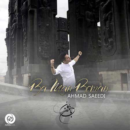 http://rozup.ir/view/2622220/Ahmad-Saeedi-%E2%80%93-Ba-Man-Beman.jpg