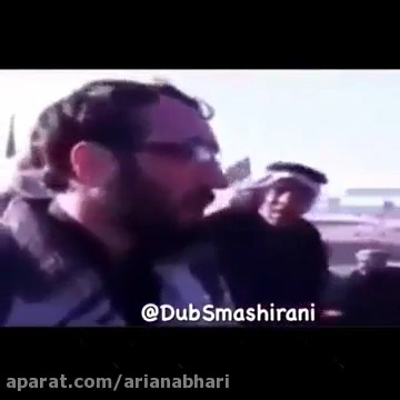 خنده دار ترین مصاحبه از هموطن ترک و عرب