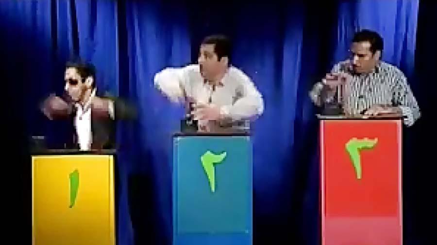 مسابقه هفتە خنده دار
