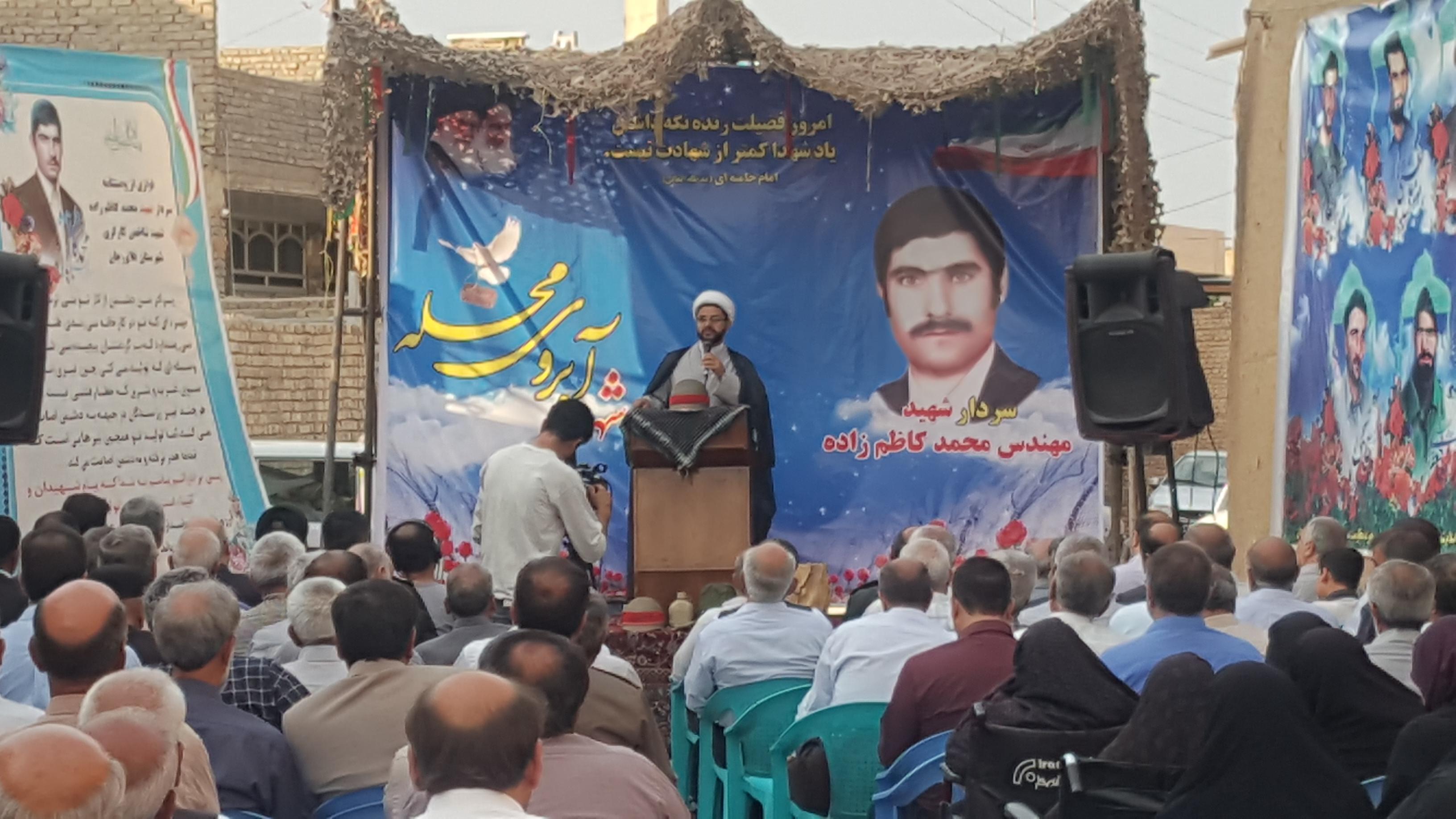 حضور محترم امام جمعه شهر قهدریجان در مراسم آبروی محله، بزرگداشت سردار شهید مهندس محمد علی کاظم زاد�