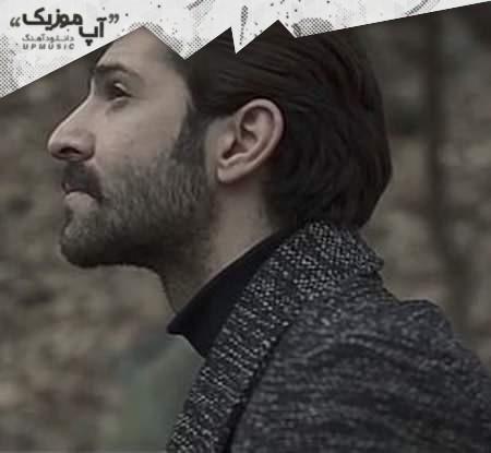 دانلود آهنگ جدید عاشق از حمید هیراد