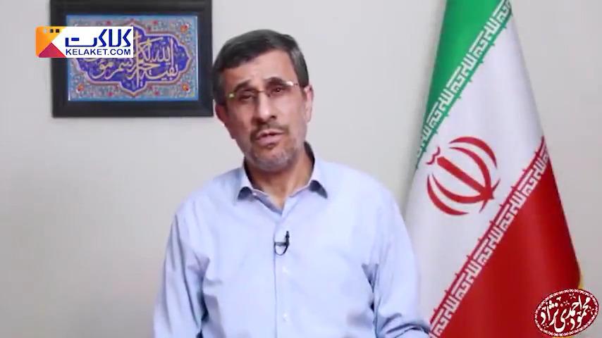 اظهارات تند احمدی نژاد علیه روحانی و دولت!