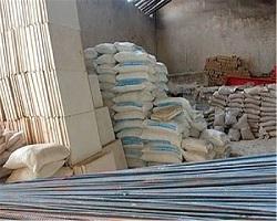 طرح توجیهی تولید مصالح مورد نیاز ساختمان سازی