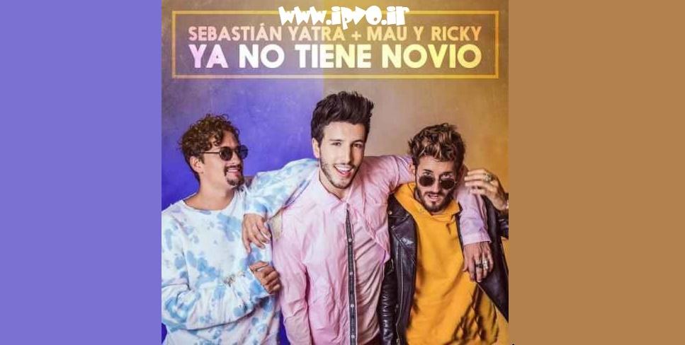 دانلود آهنگ جدید Sebastian Yatra & Mau y Ricky به نام Ya No Tiene Novio