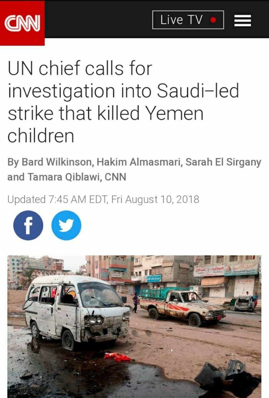 آمریکا و عربستان مسبب حمام خون در یمن