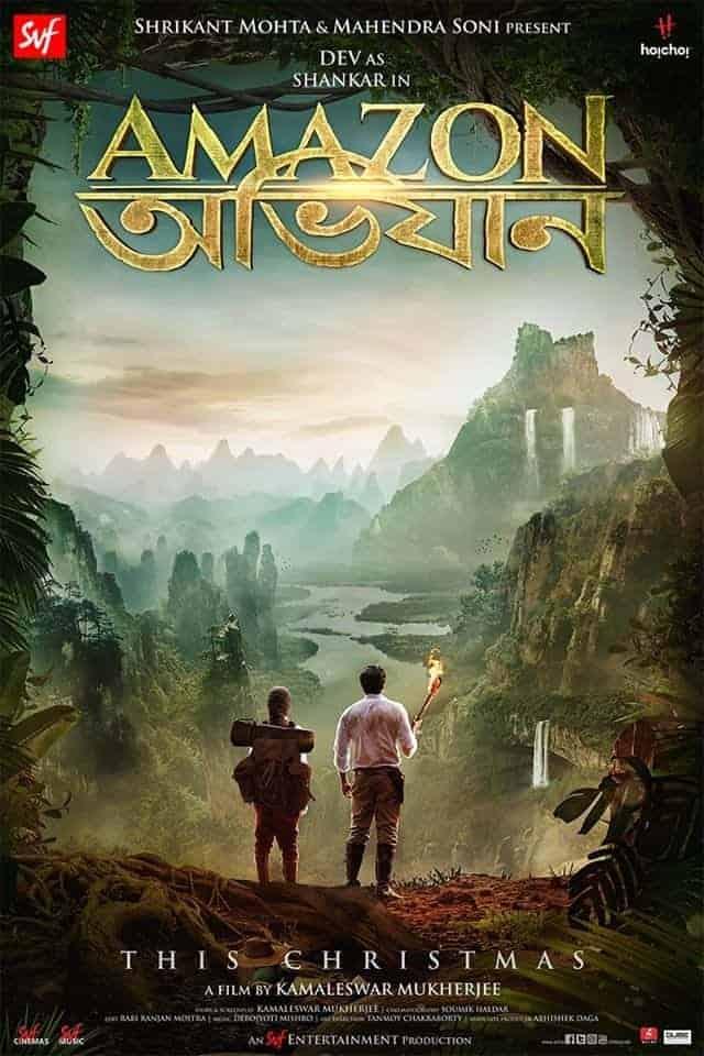 دانلود فیلم Amazon Obhijaan 2017 با زیرنویس فارسی