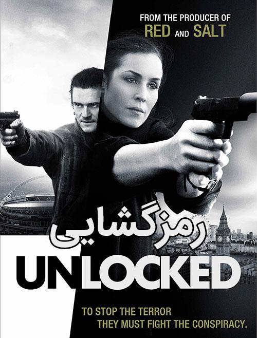 دانلود فیلم رمزگشایی با دوبله فارسی Unlocked 2017