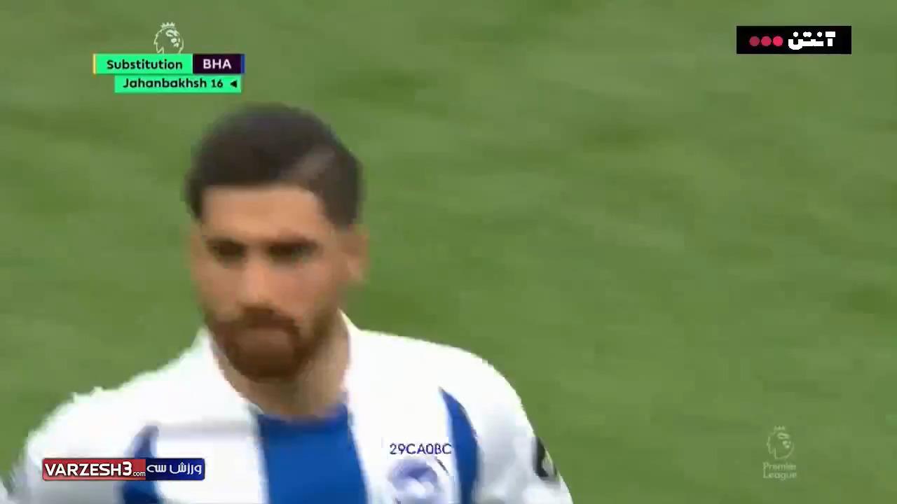 اولین حضور علیرضا جهانبخش در لیگ برتر انگلیس