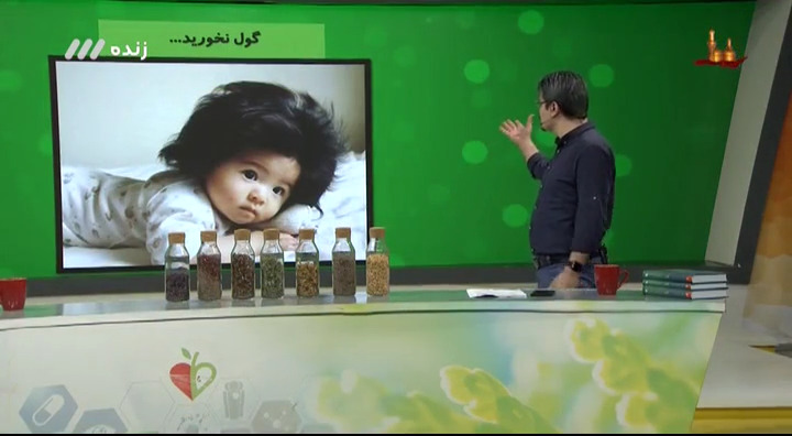 تماشای آنلاین برنامه تلویزیونی طبیب تاریخ / 97-05-21