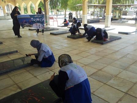 اردوی جهادی هفت روزه دانش آموزی