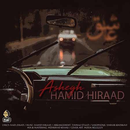 http://rozup.ir/view/2627440/Hamid-Hiraad-%E2%80%93-Ashegh.jpg