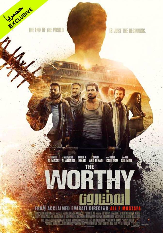 دانلود فیلم The Worthy 2016 با زیرنویس فارسی