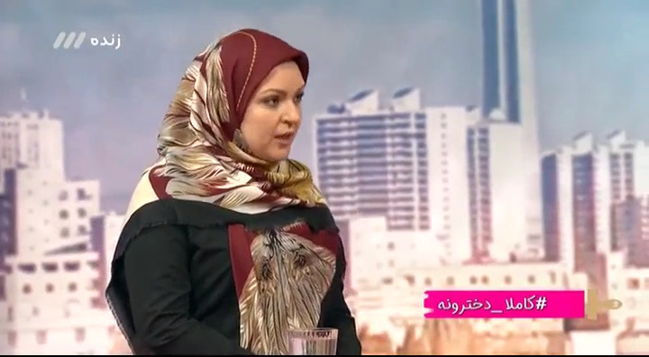 تماشای آنلاین برنامه تلویزیونی کاملاً دخترونه 97-05-24
