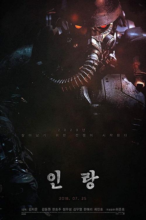 دانلود فیلم Jin-Roh The Wolf Brigade 2018 با زیرنویس فارسی