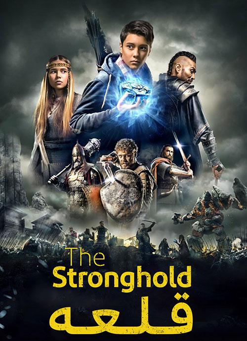 دانلود فیلم The Stronghold 2017 با زیرنویس فارسی