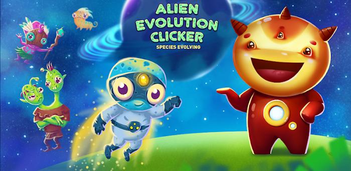 دانلود Alien Evolution Clicker: Species Evolving - بازی گونه های تکامل یافته بیگانه برای اندروید