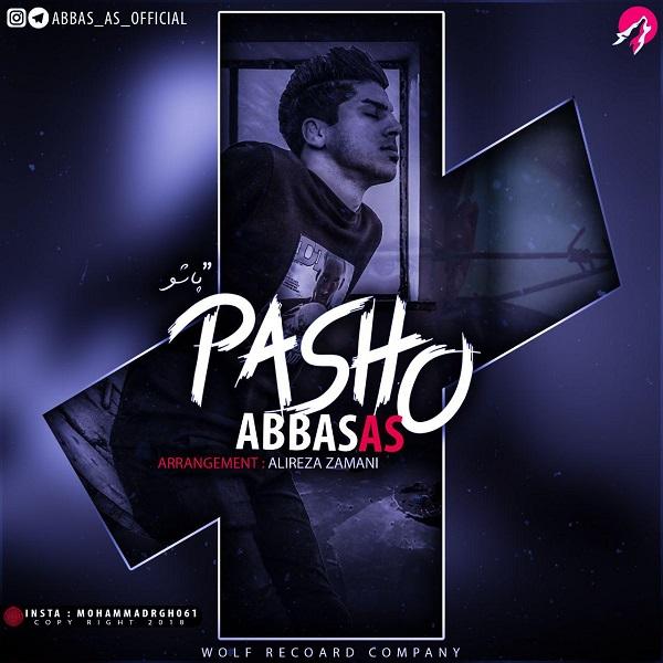 عباس ای اس - پاشو