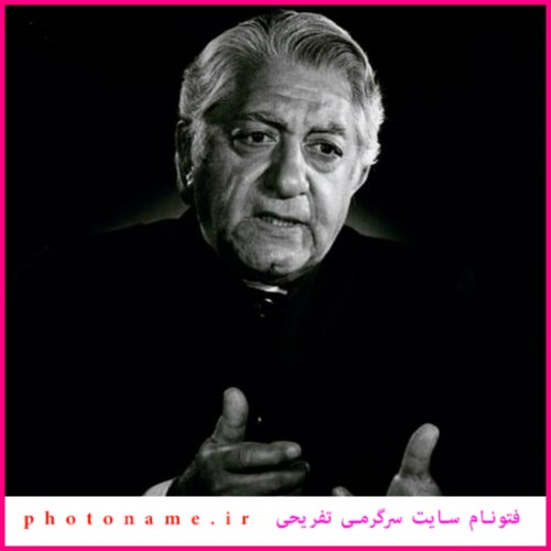 عکس های مرحوم عزت الله انتظامی 3