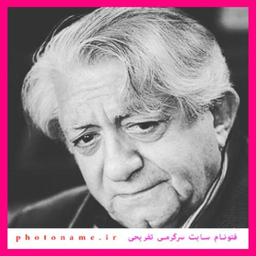 عکس های مرحوم عزت الله انتظامی 6