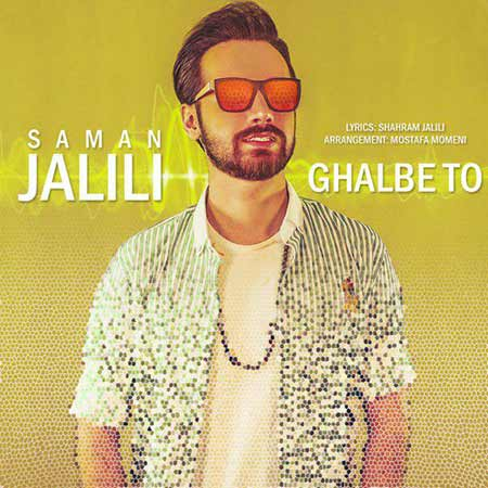 http://rozup.ir/view/2630363/Saman-Jalili-%E2%80%93-Ghalbe-To.jpg