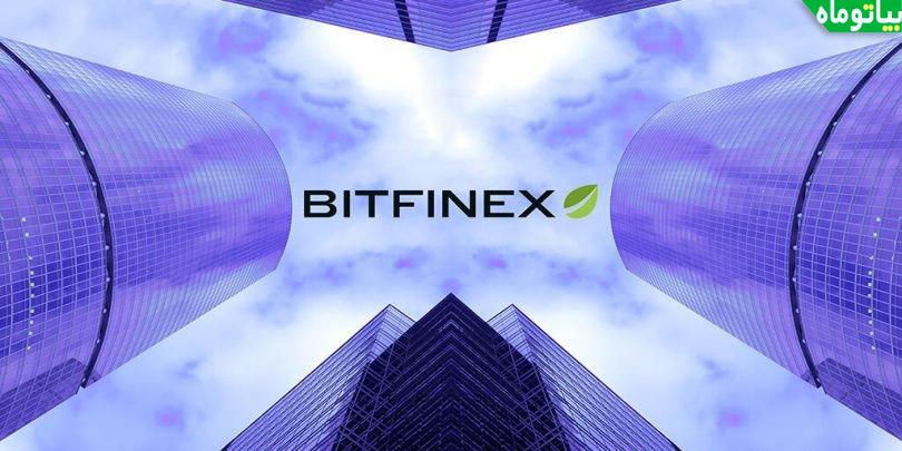 آموزش قدم به قدم سایت بیت فینکس bitfinex