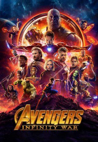 Avengers Infinity War 2018