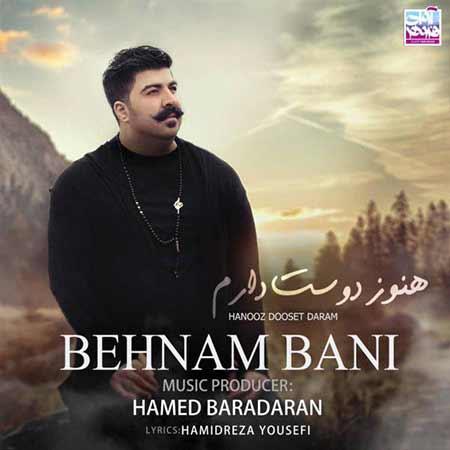 http://rozup.ir/view/2631838/Behnam-Bani-%E2%80%93-Hanooz-Dooset-Daram.jpg