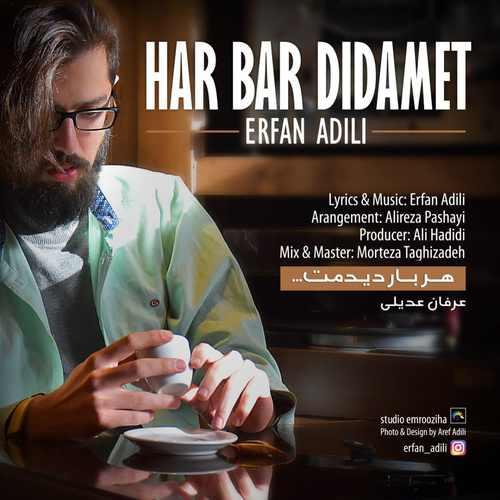 دانلود آهنگ جدید عرفان عدیلی بنام هربار دیدمت