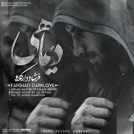 http://rozup.ir/view/2633603/Farshad-Dark-Love-Dey-Mahi.jpg