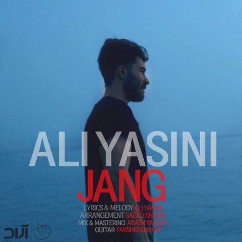 آهنگ جدید علی یاسینی به نام جنگ