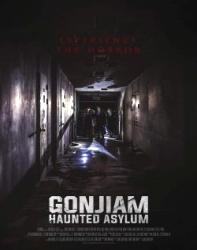 دانلود فیلم کره ای گونجیام تیمارستان تسخیر شده