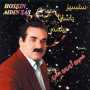 آهنگ چاغیر منی باصدای حسین آیدین سس