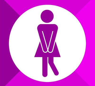 عواملی که باعث بی اختیاری ادرار در زنان می شود