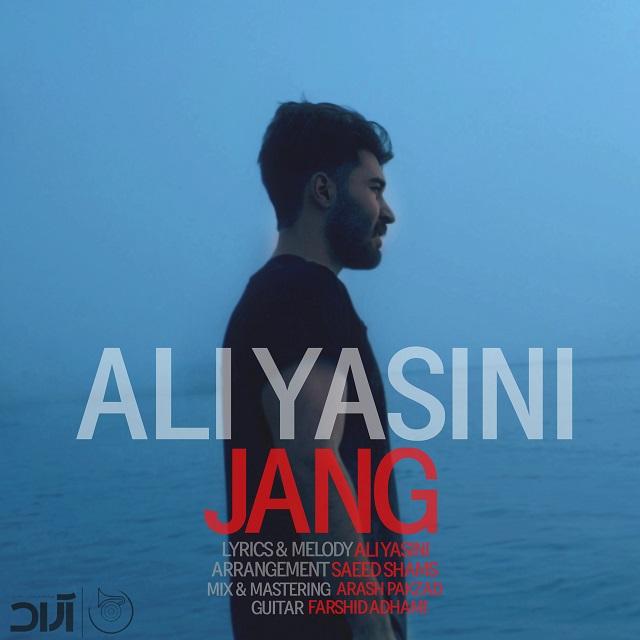 http://rozup.ir/view/2634761/Ali-Yasini.jpg