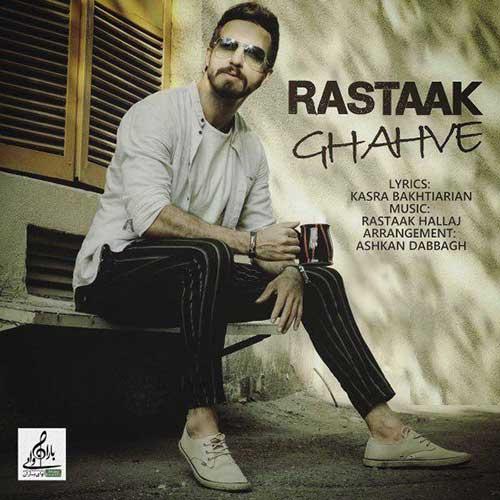 http://rozup.ir/view/2634764/Rastaak-Ghahve.jpg