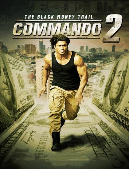 دانلود فیلم کماندو 2 Commando 2 2017 دوبله فارسی