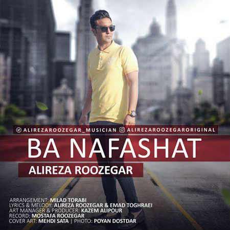 http://rozup.ir/view/2634919/Alireza-Roozegar-%E2%80%93-Ba-Nafashat.jpg