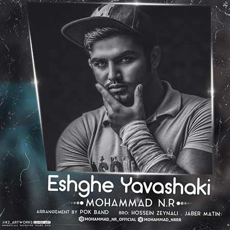 http://rozup.ir/view/2635173/Mohammad-NR-Eshghe-Yavashaki.jpg