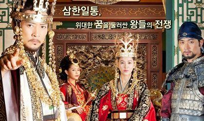دانلود سریال کره ای رویای فرمانروای بزرگ با دوبله فارسی