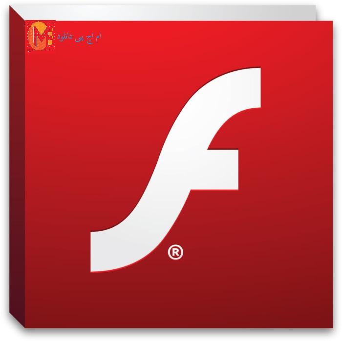 دانلود نرم افزار Adobe Flash Player v31.0.0.118