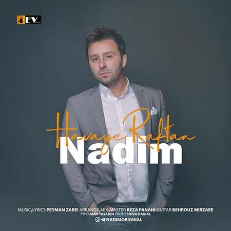 http://rozup.ir/view/2635914/Nadim-%E2%80%93-Havaye-Raftan.jpg