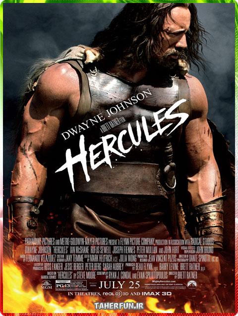 (Hercules (2014
