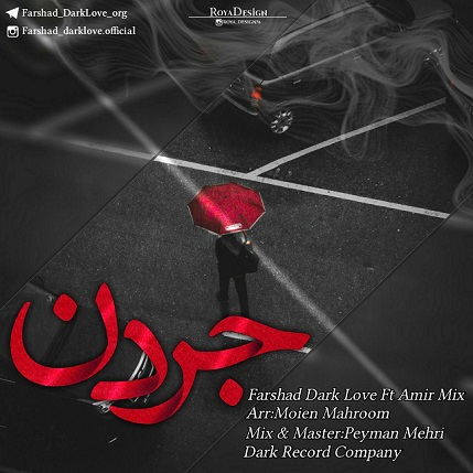 http://rozup.ir/view/2636928/Farshad-Dark-Love-Jordan.jpg