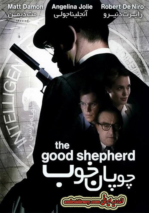 دانلود دوبله فارسی فیلم چوپان خوب The Good Shepherd 2006