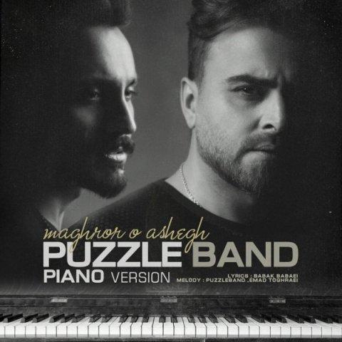 آهنگ جدید پازل باند به نام مغرور و عاشق ( ورژن پیانو )