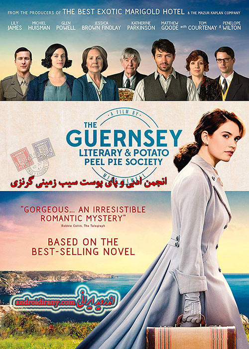 دانلود دوبله فارسی The Guernsey Literary and Potato Peel Pie Society 2018